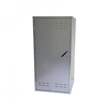 Universalschrank Zylinderschloss / 1,50 m / 75 cm